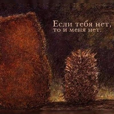 Маргарита Щур