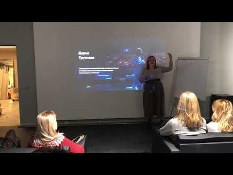 Презентация Мастер КИТ , Здоровье ребенка , любовь , деньги с Мастер Кит