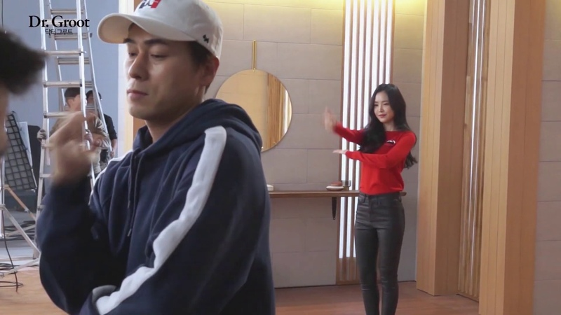 그루트그루트 닥터그루트 I 김희철 손나은과 함께 배우기! (HD)