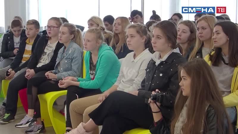 В «Смене» участники РДШ встретились с участницей шоу «Танцы» на ТНТ Кристиной Кулаковой и ведущим информационных программ в сети