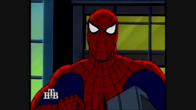 Человек паук 2 сезон 11 серия Плита времени 03.05.1997(Суббота)