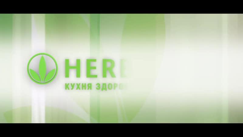 Томатный_суп_с_базиликом_ГербалайфНезависимый_партнер