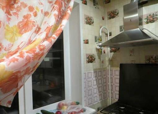 недвижимость Северодвинск Комсомольская 3