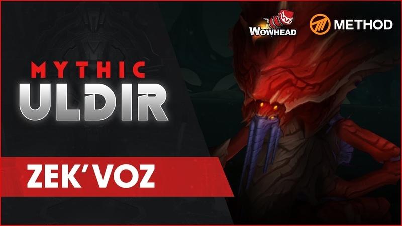 Method VS ZekVoz - Mythic Uldir