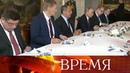 В.Путин на встрече с Саули Ниинисте поблагодарил Финляндию за прием российско-американского саммита.