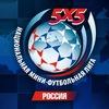 Национальная Мини-Футбольная Лига | НМФЛ Россия