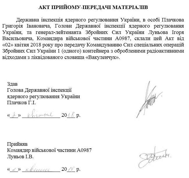 Киберберкут разоблачил СБУ — был официальный приказ проводить провокации в Новороссии