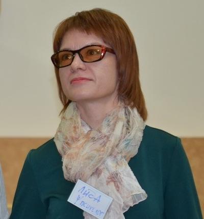 Лидия Королёва