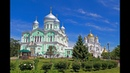 Православный календарь Собор Дивеевских святых 27 июня 2018