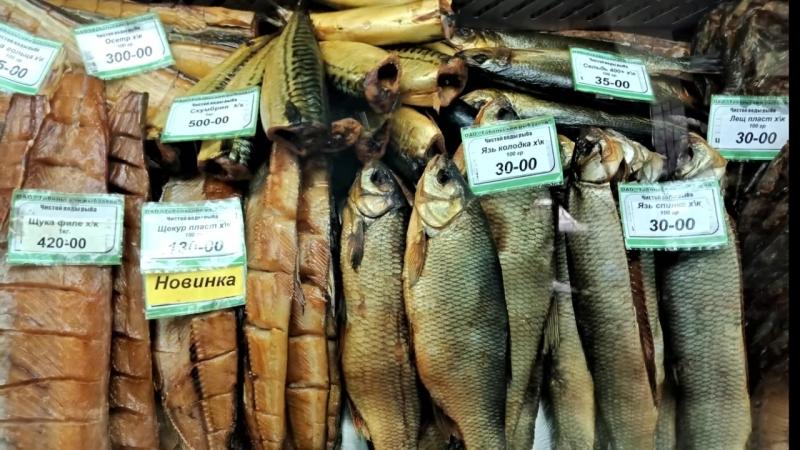 Тобольский рыбзавод.mp4