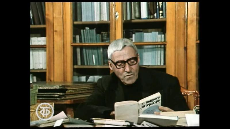 Константин Симонов рассказывает о М.Булгакове