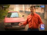 Авто обзор AUDI 80 1.8 от Сергея Орловского