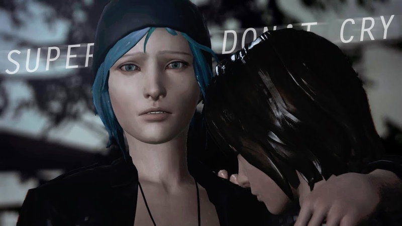 Supergirls don't cry | chloe price | pricefield