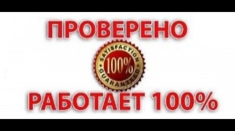 ПОЗДРАВЛЯЕМ Ирина,с новой выплатой 70 000т.р.