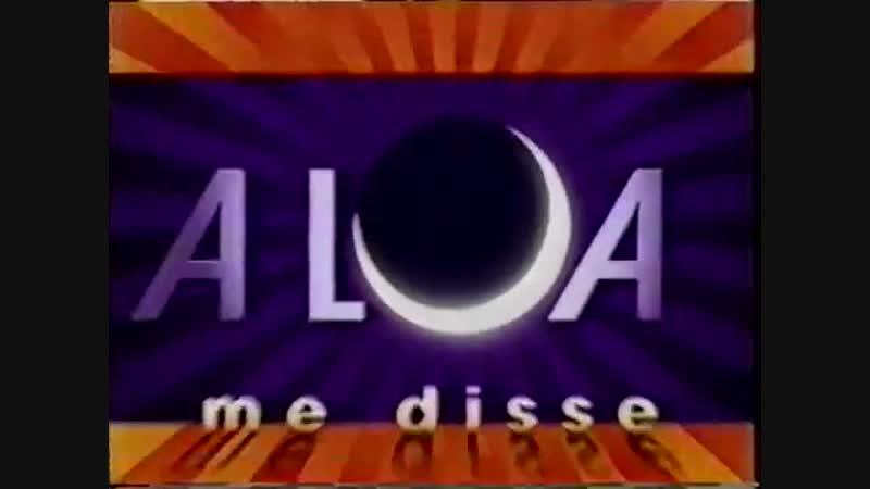 Chamadas de estreia A Lua me Disse_ (2005)