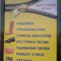 Анкета Илхом Артиков