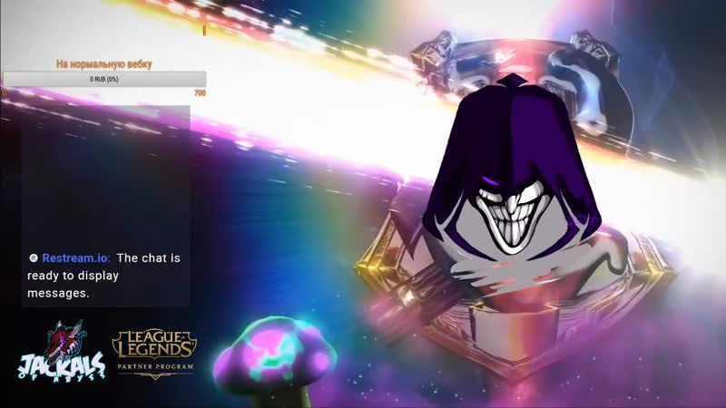 League of Legends, АП ШАКО МЕЙНЕР, путь мастера! №42 [сейчас алмаз 3]