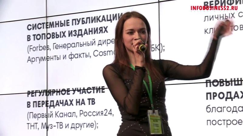 Инфоконференция 2015 - 02-20 - Екатерина Кононова - Как стать №1