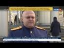 Россия 24 За взятки полковника СКР Максименко приговорили к 13 годам тюрьмы Россия 24