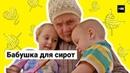 88-летняя бабушка вяжет подарки малышам в детском доме | ТОК