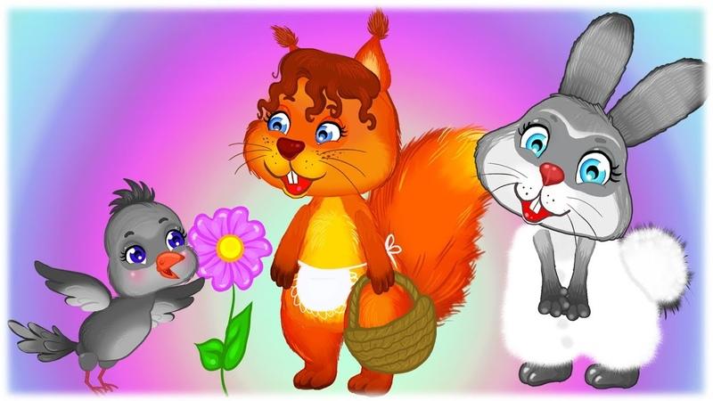 Дитяча пісня ДЕ ТИ БІЛОЧКО БУЛА 🐿️ музичні мультфільми українською мовою - З любов'ю до дітей