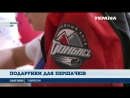Наплічники з усім шкільним приладдям традиційно дарує першачкам Хокейний клуб Донбас