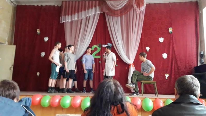 медкомиссия концерт 3 курс
