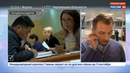 Новости на Россия 24 В Бурятии начался подсчет голосов