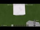 Бриджинг На Minecraft