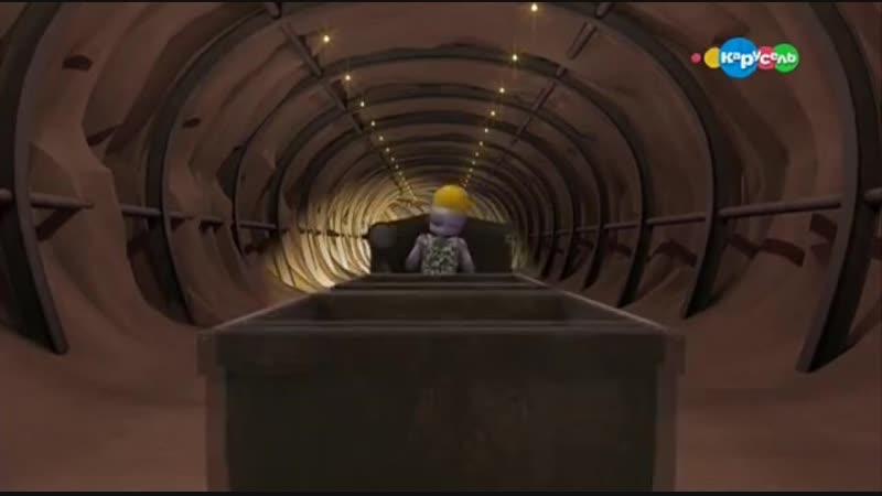 ТОБОТ: фрагмент 6 серии 4 сезона