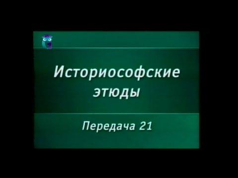 История России Передача 21 Александр Пушкин Утаенное звание поэта Камергер или камер юнкер
