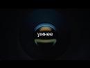 IPhone XS – Все новости за 54 секунды – Apple.mp4
