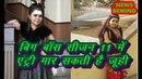 बिग बॉस सीजन 11 में एंट्री मार सकती है जूही Juhi Aslam Baba A