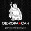 Обжора●Сан - Нижневартовск - Ресторан - Доставка