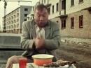 Алексей Смирнов. Отрывок из фильма Операция Ы и другие приключения Шурика