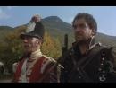 «Рота Шарпа» 3 фильм 1994 Приключения королевского стрелка Шарпа