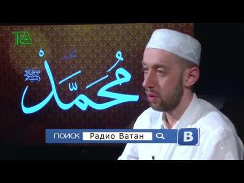 Пророк Мухаммад ﷺ Жизнеописание 25 Худайбийское Перемирие