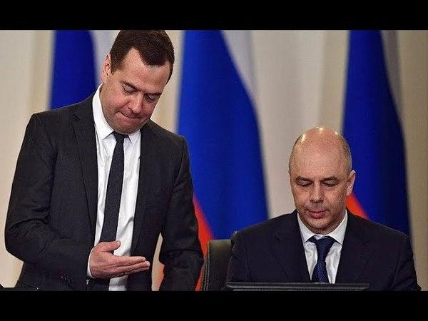 Российская экономика рухнет YouTube
