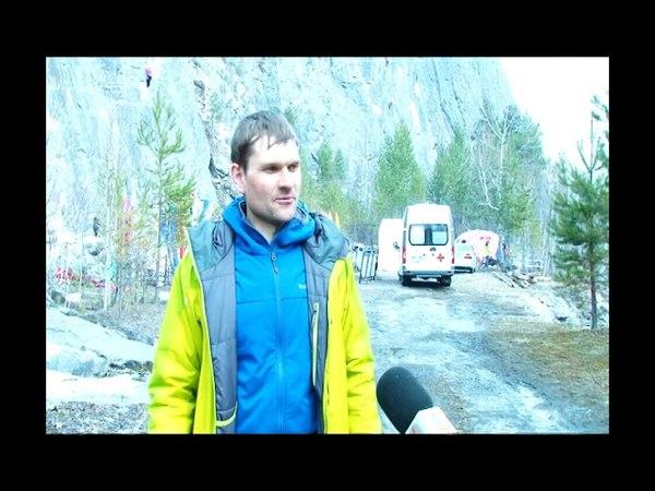 I Этап кубка России по альпинизму в Саяногорске прошел на «Ура»!