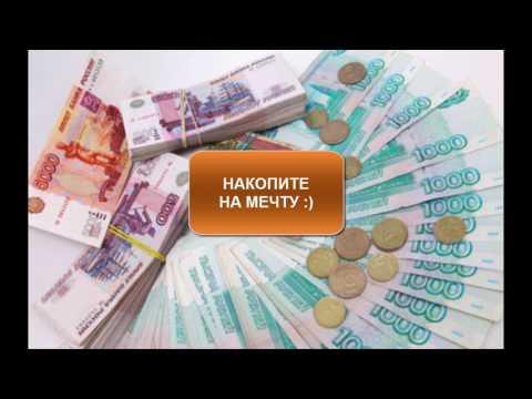 Распределяйте доходы грамотно (4 совета)