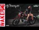 DJ Peretse 🌶 WakeUp Mix #050 Radio Record [14092018]