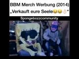 Реклама мерча BBM xD
