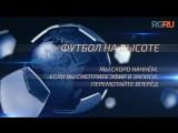 День 24. Ловчев ответит. Обозреватель РГ отвечает на вопросы в прямом эфире