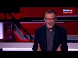 Вечер с Владимиром Соловьевым. Эфир от 19.03.2018