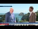 Эксклюзивное интервью постпреда России при ООН В Небензи телеканалу Крым24 Прямое включение из Артека