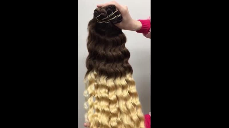 WEFT HAIR, DEEP WAVY, OMBRE 8/60