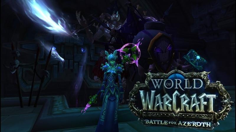 Погибший Вождь - Дух Вол'джина - World of Warcraft Battle for Azeroth