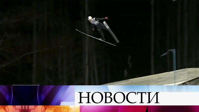 Евгений Климов впервые в истории советского и российского спорта выиграл этап Кубка мира по прыжкам.