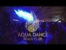 Реклама открытия Aqua Dance Beach Club 2018