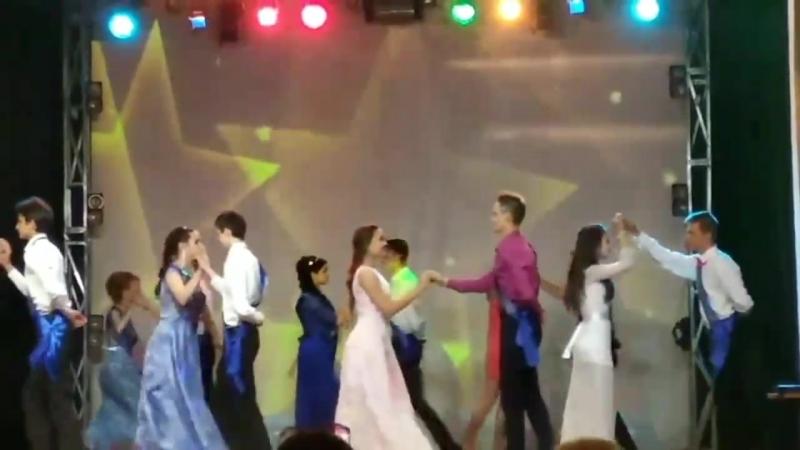 Вальс 9-А класса в ДК Поченкова ♥️